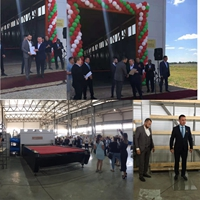 Russia government visit our customer's factory and speak highly of product