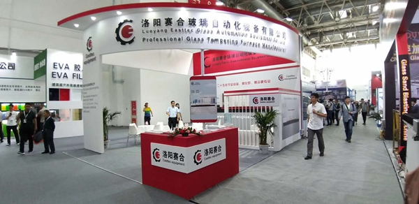 Easttec will show at the 30th China Glass Expo in Beijing