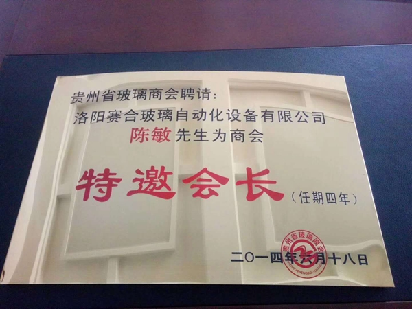 WeChat Image_20180404162136